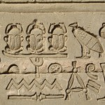 Egyptian Carving
