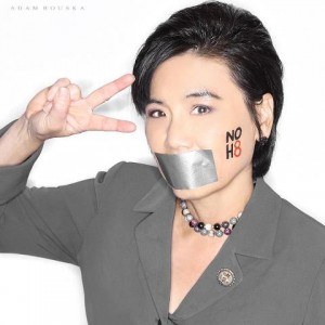Rep Judy Chu No On 8