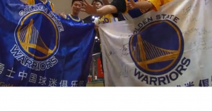 Golden State Warriors in China