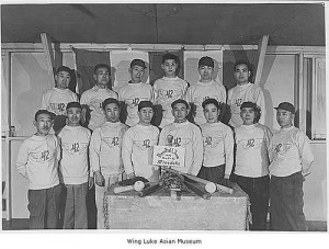 Japanese American baseball team