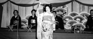 Hidden Legacy: Japanese Traditional Performing Arts in the WWII Internment Camps