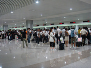 Tan Son Nhat International Airport  in Ho Chi Minh, Vietnam