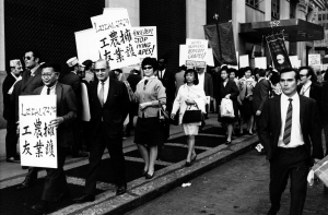 Asian American Movement