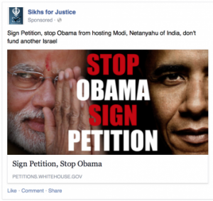 Sikhs for Justice anti-Modi ad