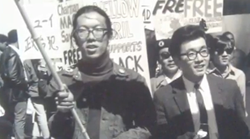 Asian american movement history
