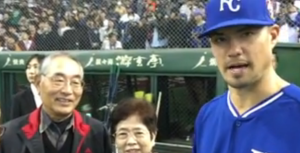 Jeremy Guthrie Meets Family in Japan