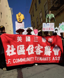 Rally to stop eviction at 2 Emery Lane in SF Chinatown