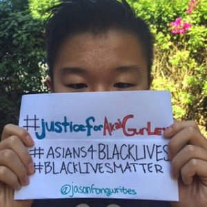 Jason Fong on Justice for Akai Gurley