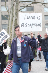 Peter Liang Rally in NY