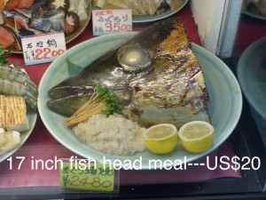 Fish head meal in Tokyo