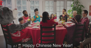 NBA Chinese New Year Ad