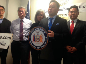 Ron Kim's press conference on Jan. 7, 2016