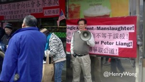 Man with bullhorn outside Manhattan's Chinatown bakery seen asking passersby to sign a petition to support Peter Liang