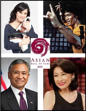 Asian Hall of Fame 2016