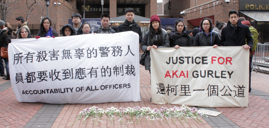 Justice for Akai Gurley