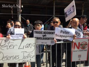 Peter Liang supporters across the street from the courthouse on day of sentencing.