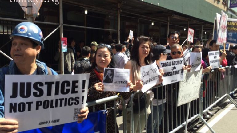 Supporters of Peter Liang Say There is No Victory