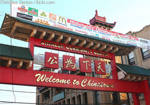 The entrance to Chicago's Chinatown.