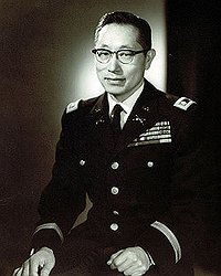 Colonel Young Oak Kim