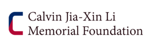 Calvin Li Memorial Foundation