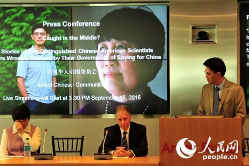 Racial profiling of Chinese American scientists is alleged