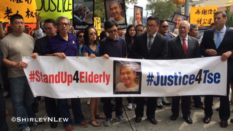 Queens Community Seeks Upgrade to Manslaughter for the Death of Chun Man Tse