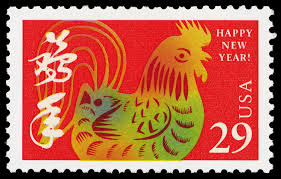 Year of the Rooster 1992 stamp